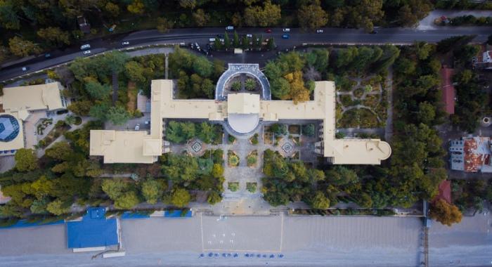 амра парк отель спа гагра официальный сайт